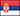 serbian flaf